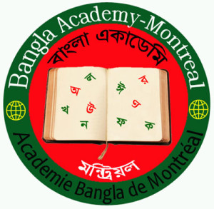 Bangla-Academy-Logo-2
