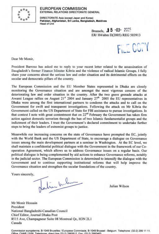 EEC-President--responseon-Bangladesh-crisis