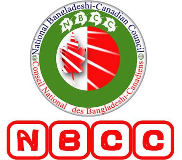 NBCC-LOGO-PNG65