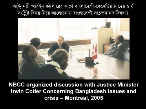 meeting-with-cotler
