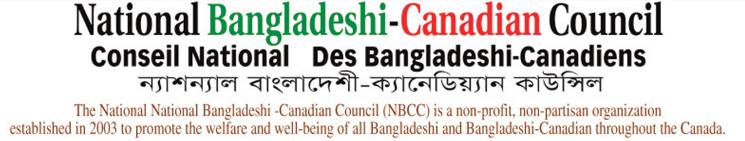 nbcc-banner-1