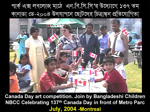 Canada-Day-2004-10