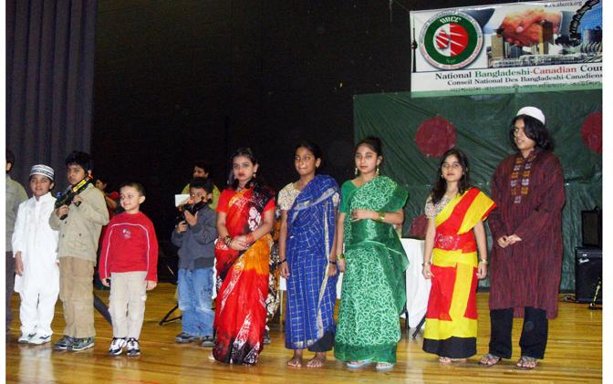 Drama-Bangla-Academy