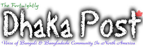 dhakapost